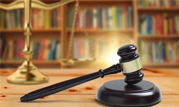 刑事案件開庭審理流程