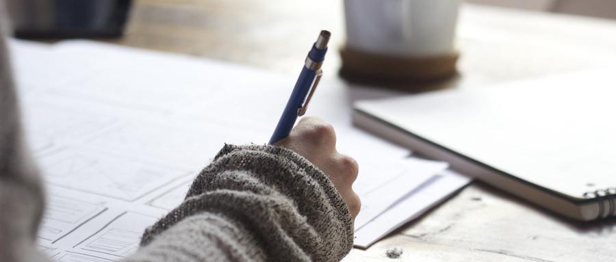 员工合同到期不续签需要提前通知吗