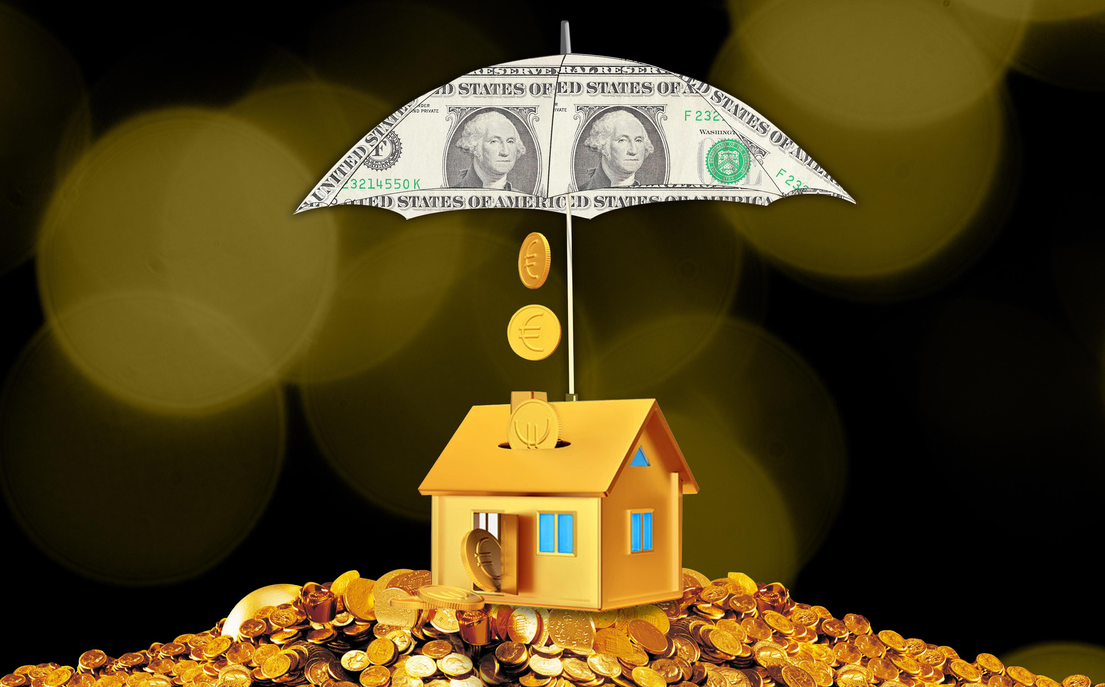 房屋产权证抵押贷款的额度最高是多少