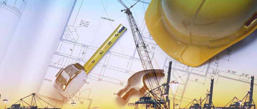 工程主合同的补充协议