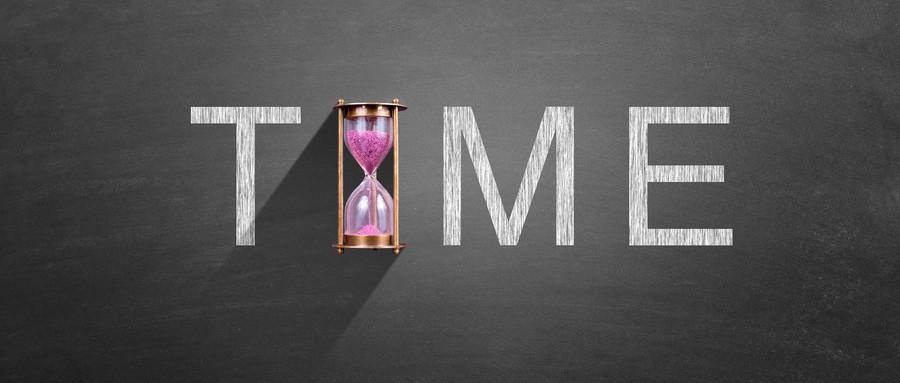 商标注册代理时间限制