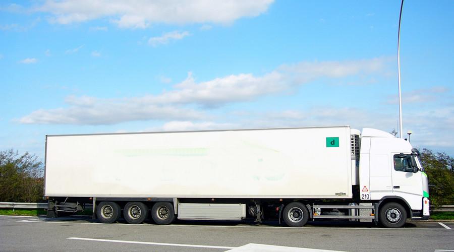 携带危险品车辆超载的处罚标准