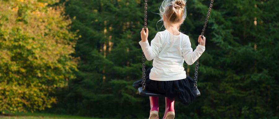 兒童個人信息保護,個人信息泄露如何處理