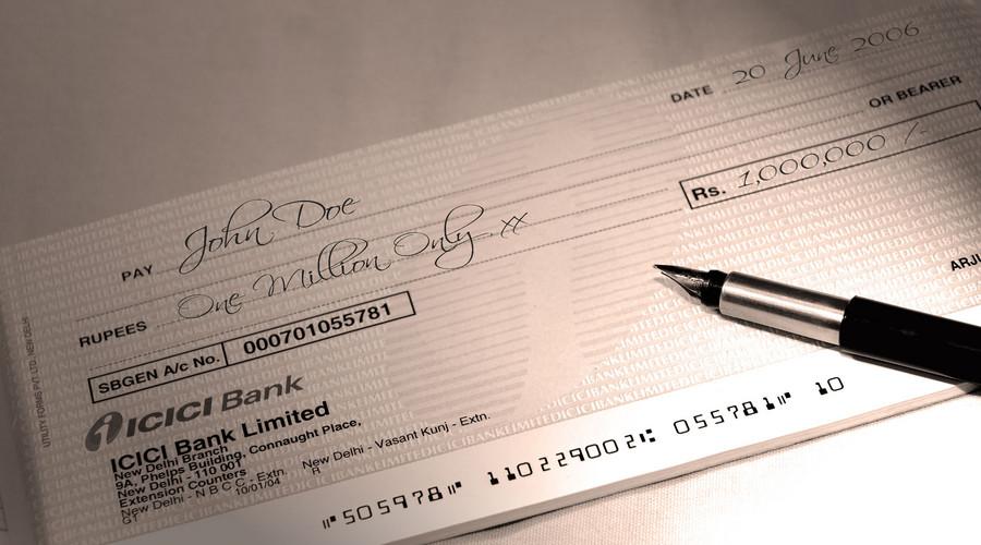 空头支票的处罚标准是什么