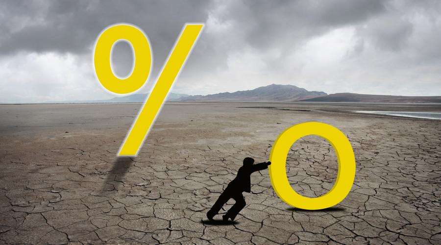 持股5%的大股东减持的具体规定