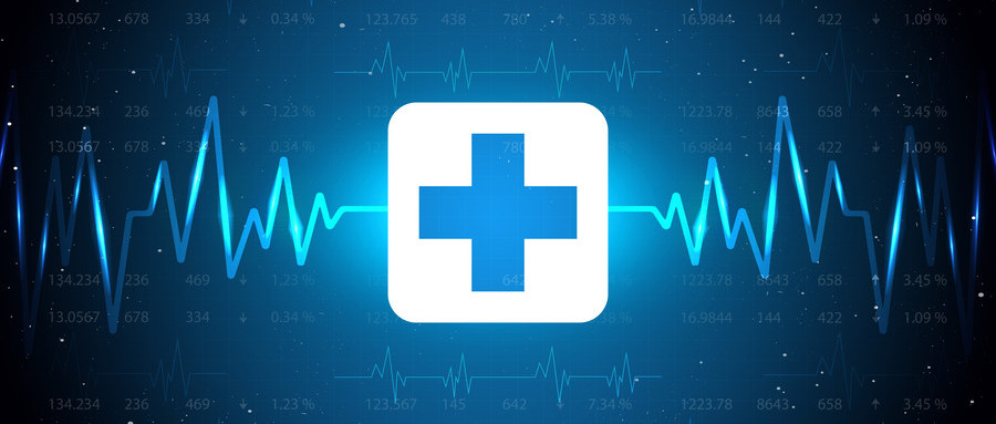 最新居民医疗保险报销流程