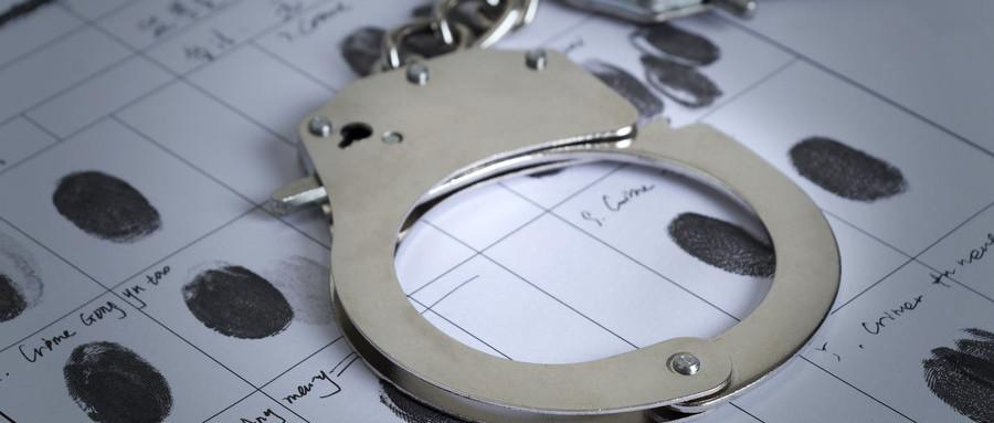 最新的被执行人行政拘留的条件
