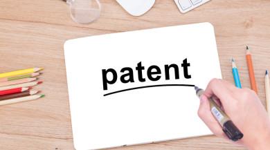 专利强制许可的主要对象