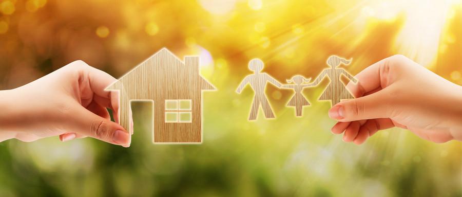 最新房屋合同买卖公证收费