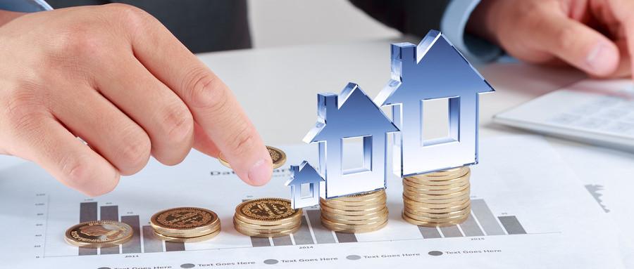 房屋二次抵押贷款条件