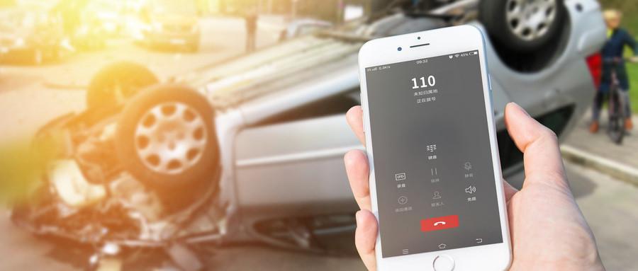 最新交通事故误工费理赔期限