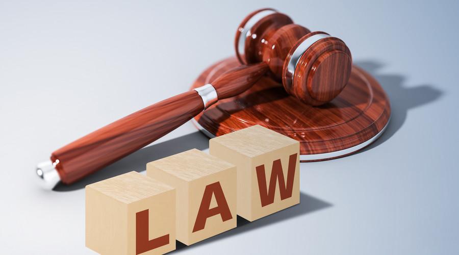 扰乱法庭秩序罪法律规定