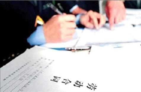 单位出具解除劳动合同证明骗取社保的法律后果
