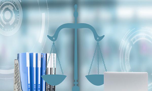 名譽權侵權認定的處理方法是什么