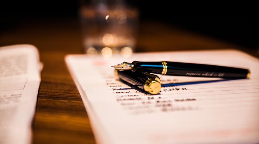 商标撤销复审流程是什么