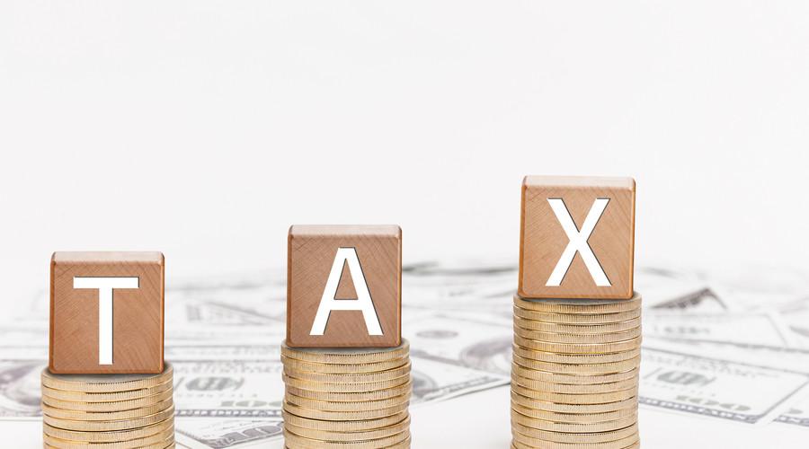 最新创投企业所得税优惠的政策