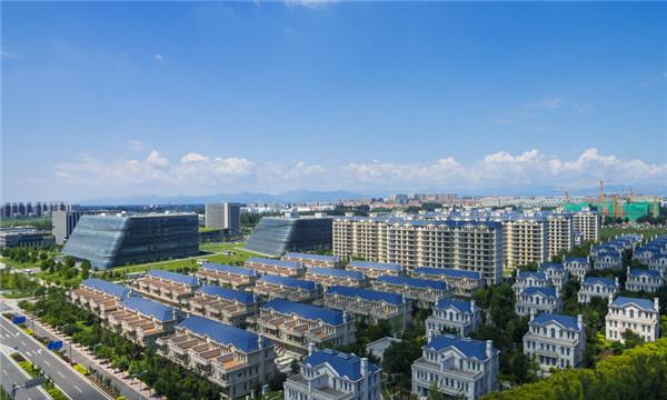 二手房房产税率是怎么规定的
