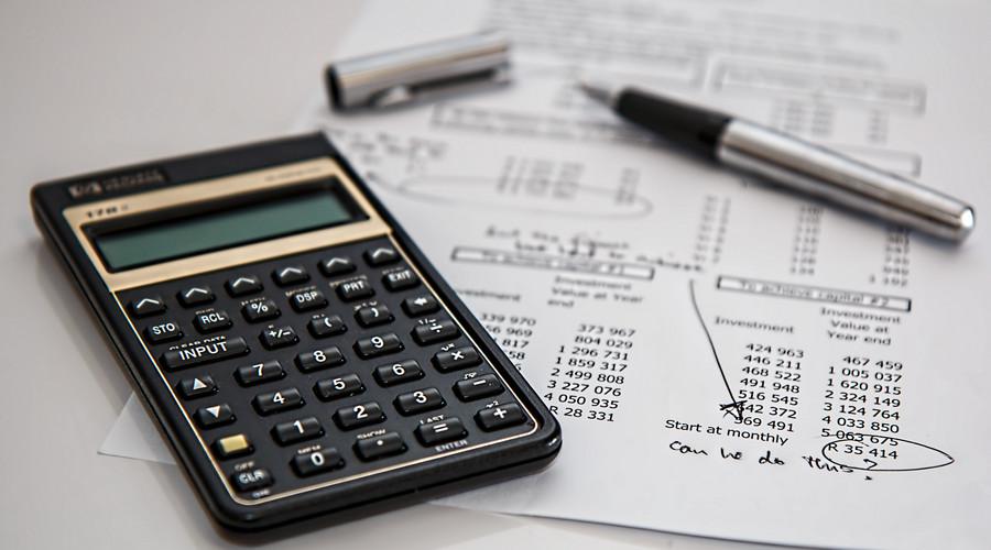 2019申请个人财产保全的费用标准