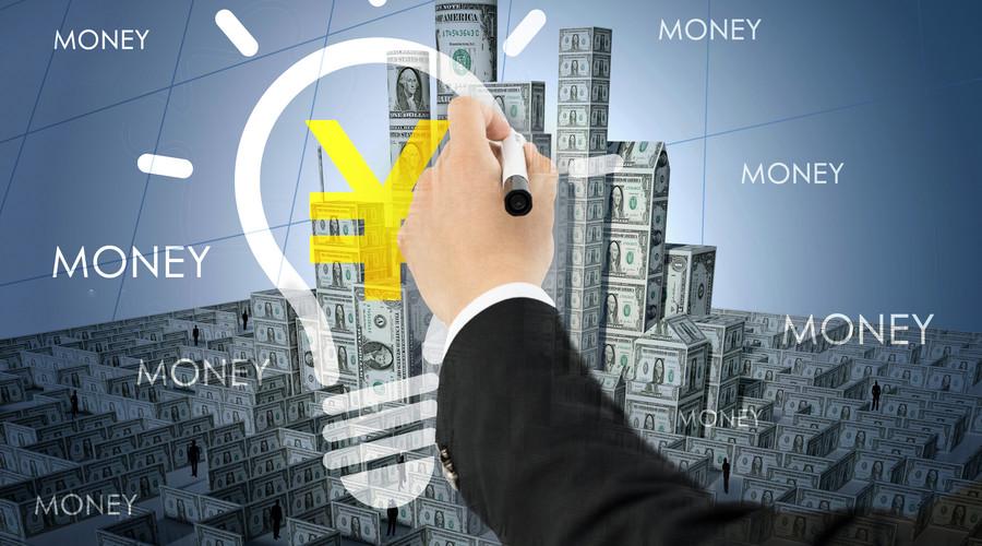深圳房貸首付計算方法
