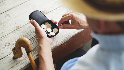 職工養老保險最低能領多少錢