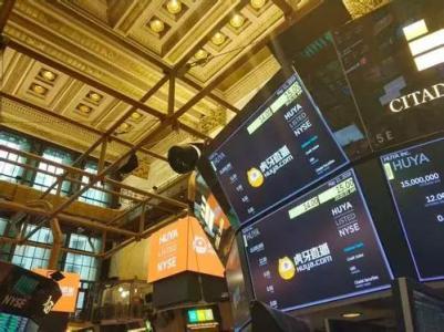 公司证券上市的条件有哪些