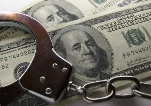 個人犯洗錢罪的量刑范圍