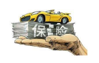 国家规定保险理赔时效