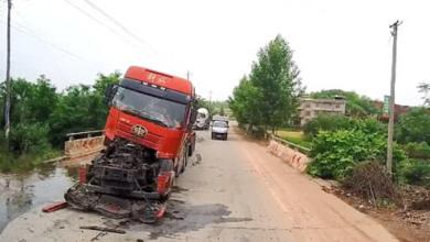 交通事故认定书下来后怎么处理