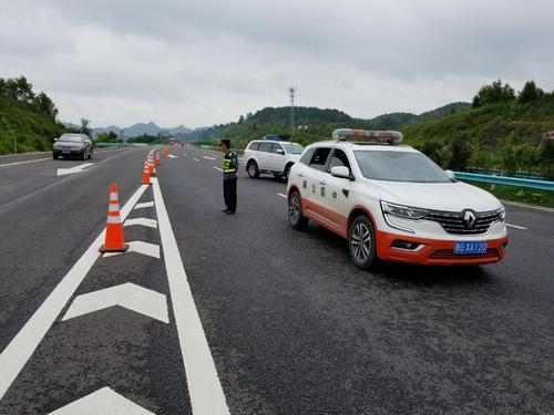 交通事故认定书复议申请书