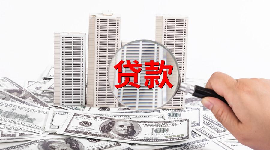 住房貸款利率計算