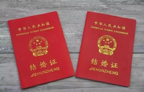 2019法定結婚登記年齡