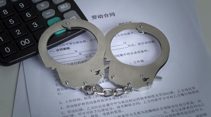 共同犯罪的自首和立功是怎樣認定的