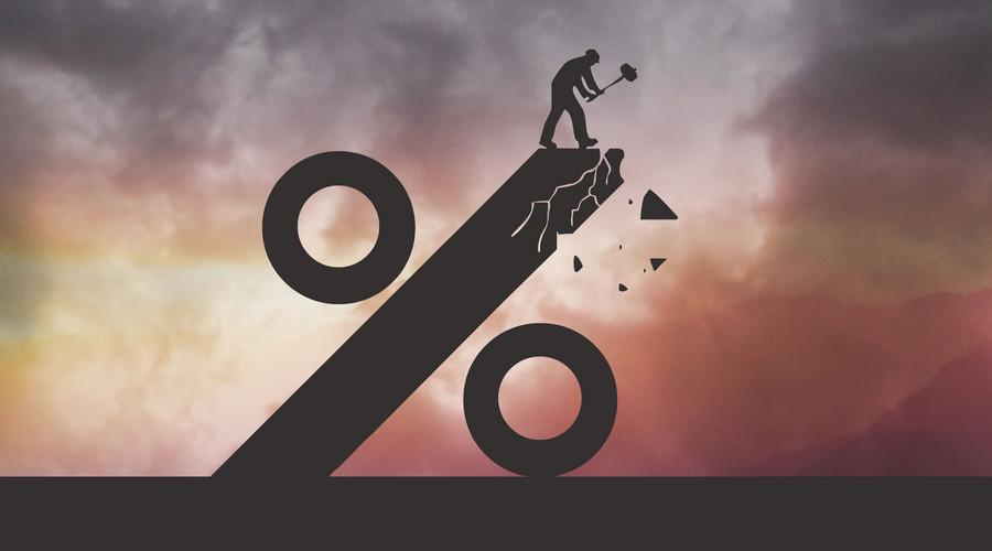 住房贷款利率计算公式