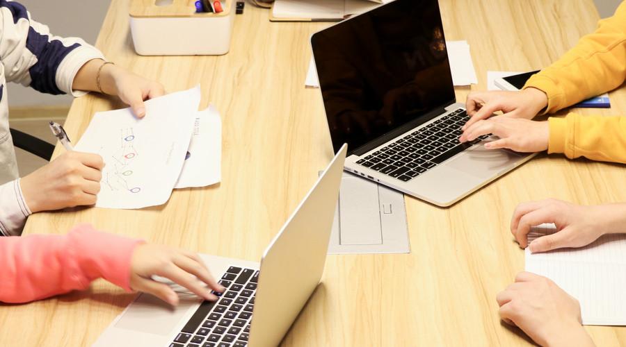 公司設立登記申請書是什么