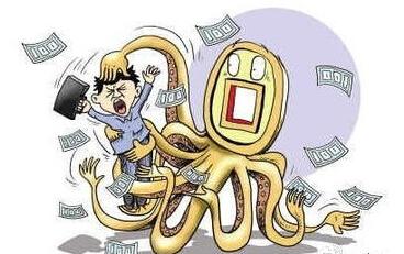金融借款合同纠纷案件要承担刑事责任吗