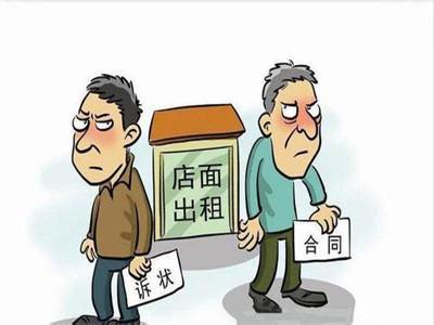 商铺租赁合同纠纷怎么处理