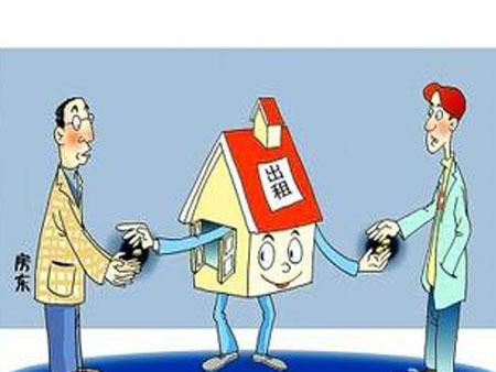 租赁合同纠纷属于什么案件