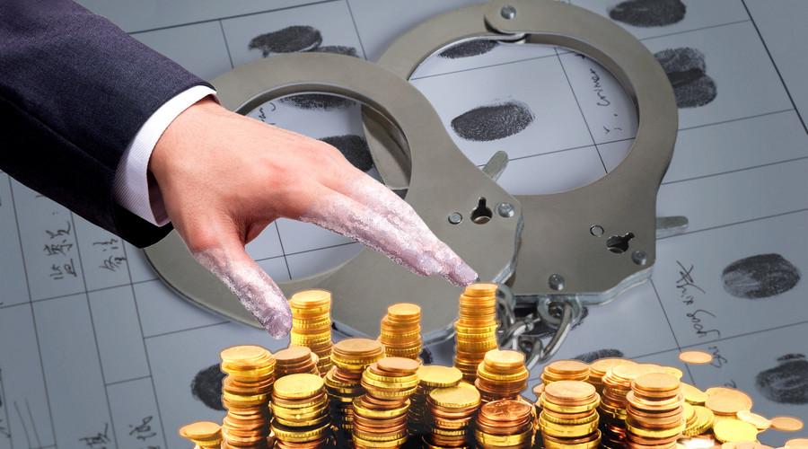 犯罪未遂的构成要件有哪些