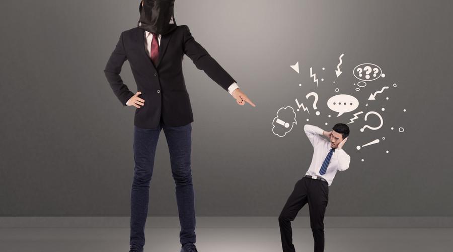会计人员泄露商业秘密有什么法律后果