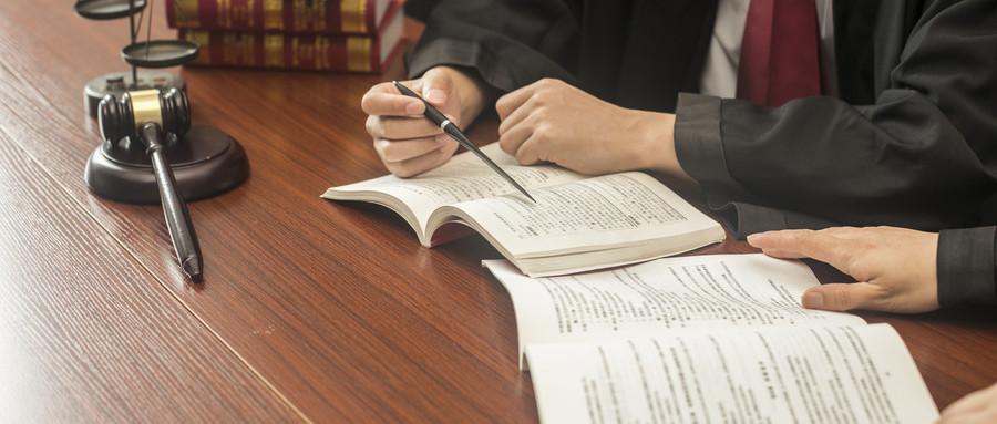 最新银行欠款起诉的流程
