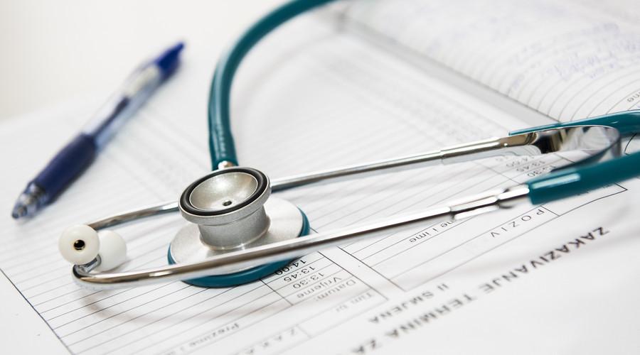 医疗事故责任归责原则是怎样的