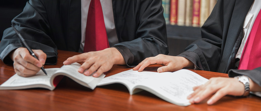 法院是怎么通知交罚金