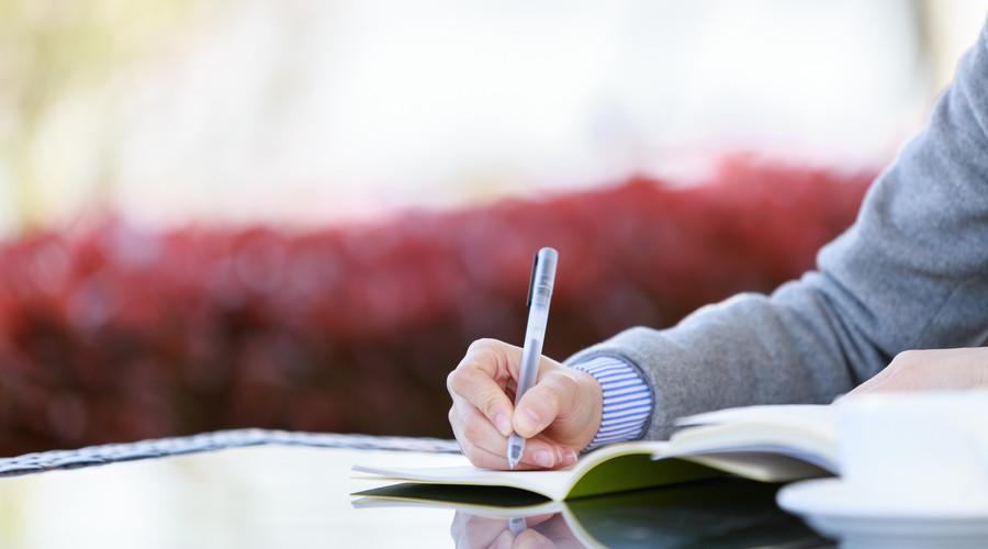 民间借贷增加诉讼请求申请书范本