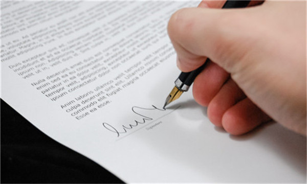 上市公司組織機構特別規定是什么