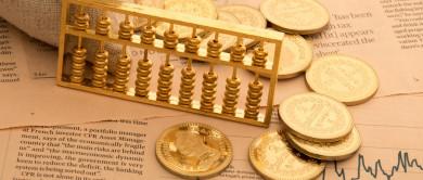 发明专利奖励多少钱