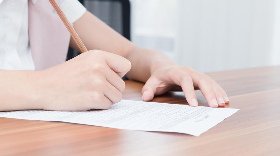 破产债权申报期限为多长时间
