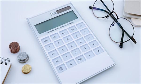 跨省養老保險怎么合并