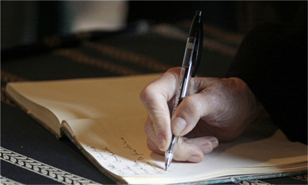 房屋征收安置補償協議格式要求是怎樣