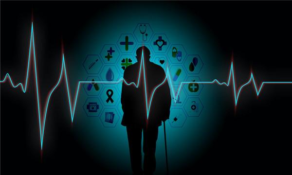单位办理的重大疾病保险的理赔流程