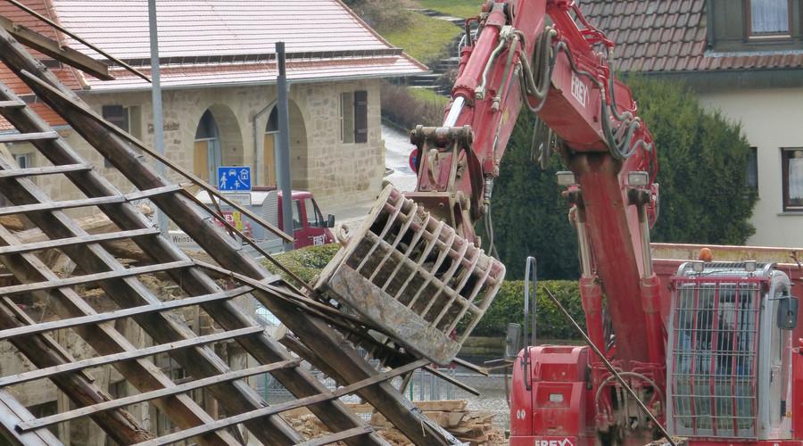 农村房屋拆迁流程是怎样